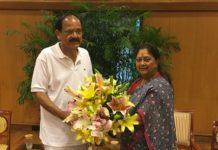 chief-minister-vasundhara-