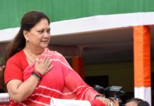 Vasundhara condoles
