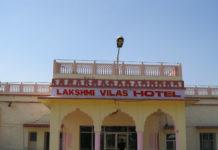 laxmi-vilas-hotel-jaipur-central park