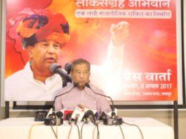bjps-veteran-leader-ghanshyam-tiwari-announced-will-create-a-new-party-launch-a-public-gathering-campaign