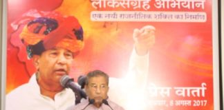 bjps-veteran-leader-ghanshyam-tiwari-announced-will-create-a-new-party-launch-a-public-gathering-campaign