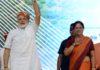 pm narendra modi-cm raje udaipur
