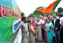 chief-minister-vasundhara-raje-sent-2100-packets-to-flood-affected-districts