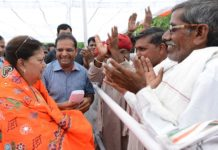 random-checking-of-episodes-coming-in-public-hearing-will-be-done-vasundhara-raje