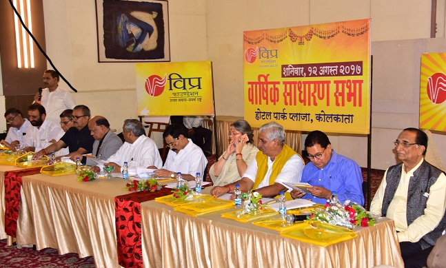todays-inauguration-of-keshar-kunj-building-headquarter-in-kolkata-concluded-agm-of-vip-foundation