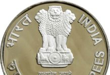 Now ... a coin of 100 rupees will market