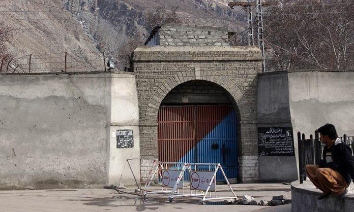 Pakistan border prison