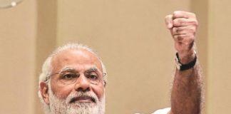 Modi-Appeal