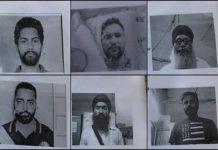 Nabha Jail