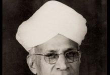 President Dr. Sarvapalli Radhakrishnan - Honor - Teacher's Day