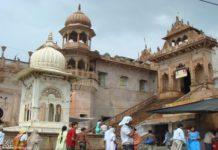 Radharani Temple