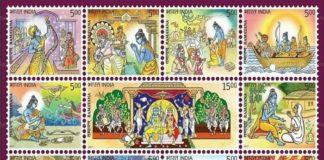 Ramayana Mahima