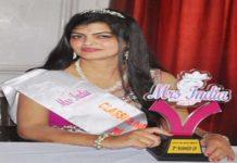 Misses India Classic