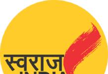 Swaraj India