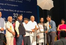 UC News - Journalist Varun Kumar - National Media Award