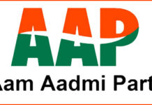 AAP said big attack on PWD secretary