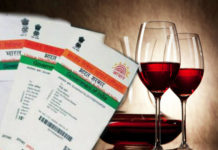 now-show-aadhar-card-liquor-will-available