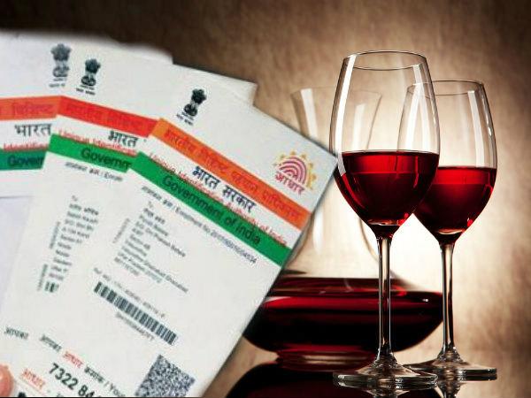 now-show-aadhar-card-liquor-will-available