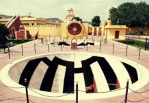 Jantar-Mantar Observatory, Curfew, Tourist Visions