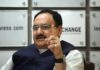 JP Nadda expressed heartfelt gratitude to PM Modi for AIIMS in Bilaspur