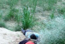 Lover-The-End Story- Rajasthan- Hanumangarh- Lover Couple-Suicide