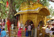 Bliss of Shakti Peetha