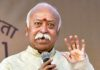 Social equality for the healthy society and successful nation first requirement: Bhagwat