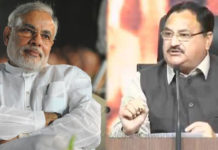 Modi is coming to give a gift to the people of Himachal Pradesh: Nadda