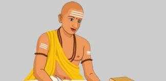 pandit-Guru-Garg Brahmin- State Backward Class Commission