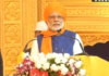 20594-2The venue of the event may be in Patna Sahib, but inspiration to the whole world: Modi