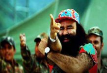 Ram Rahim: Dera's 90 accounts fridge, crores already left out of three accounts, will soon be examined
