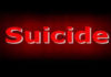 hundreds-of-people-in-haryana-have-written-suicide-note