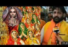 Padmavati film stings emerged in Rajput society