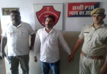 Busted murder of the servant of the contractor of the contractor, the execution given to the warrant to loot the cash collection.