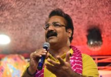 State government's big leader and government policy responsible for ration scam: Khatriyavas