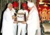 City Palace jaipur annual awards