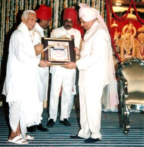 City Palace jaipur annual awards