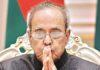 Former President Pranab Mukherjee's- brother dies