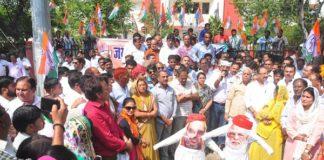 Jai Shah to investigate corruption by burning effigies of Prime Minister Modi and Amit Shah