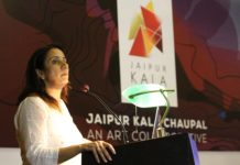 Jaipur Art Choupal launches at Digi Palace in Jaipur
