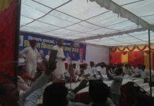 Kisan Sabha