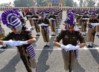 Police Smriti Day -protection- country-jawans sacrificed