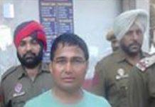 Rajendra Mirdhah Abduction scandal - Terrorist Haraink Singh