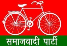 samajwadi-party