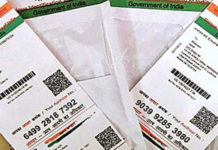 Parliamentary panel asks government officials on the security of Aadhaar data