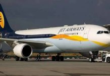 Jet Airways flight from Mumbai to Delhi, landed in Ahmedabad after 'danger of bomb'