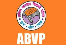 ABVP's 'Let's Kerala' rally against the CPI (M) on November 11