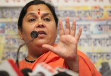 Arrangement of reservation in the country is necessary: Uma Bharti