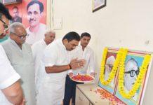 Pushpajalli on the birth anniversary of Loknayak Jayprakash Narayan and Nanaji Deshmukh
