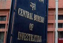 CBI said: Digital evidence is being examined in the AIIMS paper leak case